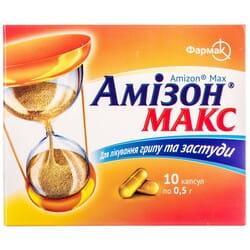 Амизон Макс капс. 0,5г №10