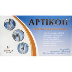 Артикон питьевой комплекс для здоровья суставов и позвоночника в флаконах по 50 мл 10 шт