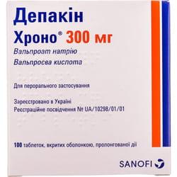 Депакин Хроно табл. п/о 300мг №100