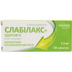 Слабилакс-Здоровье табл. 7,5мг №10