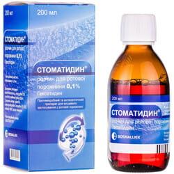 Стоматидин р-р 0,1% фл. 200мл