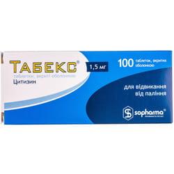 Табекс табл. п/о 1,5мг №100