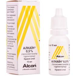 Алкаин кап. глаз. 0,5% фл. 15мл