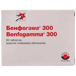 Бенфогамма 300 табл. п/о 300мг №60