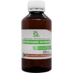 Лосьон косметический Ключи Здоровья Хлоргексидина биглюконат раствор 0,05% флакон 200 мл