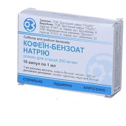 Кофеин-бензоат натрия р-р д/ин. 200мг/мл амп. 1мл №10