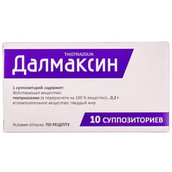 Далмаксин супп. 0.2г №10