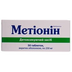 Метионин табл. п/о 250мг №50