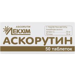 Аскорутин табл. №50