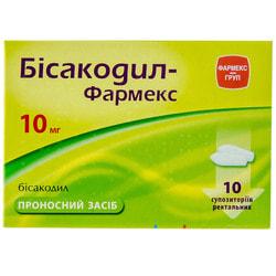 Бисакодил-Фармекс супп. ректал. 10мг №10