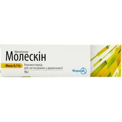 Молескин мазь 0.1% туба 15г