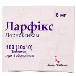 Ларфикс табл. п/о 8мг №100