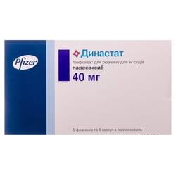 Династат лиоф. д/р-ра д/ин. 40мг фл.+раств. амп. №5