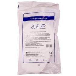 Судно подкладное с крышкой в индивидуальной упаковке нестерильное 1 шт FL MEDICAL