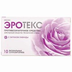 Эротекс п/з супп. №10 (лаванда)