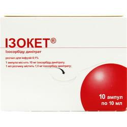 Изокет р-р д/инф. 0,1% амп. 10мл №10