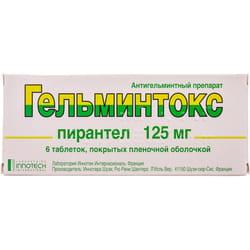 Гельминтокс табл. п/о 125мг №6