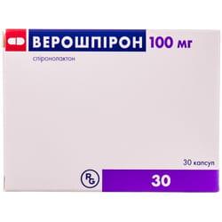Верошпирон капс. 100мг №30