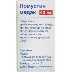 Ломустин Медак капс. 40мг №20