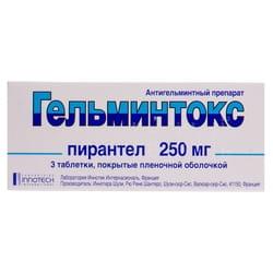 Гельминтокс табл. п/о 250мг №3