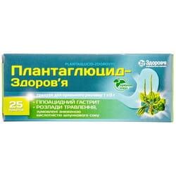 Плантаглюцид-Здоровье гран. д/оральн. р-ра пакет №25