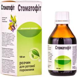 Стоматофит р-р д/ротов. пол. фл. 100мл