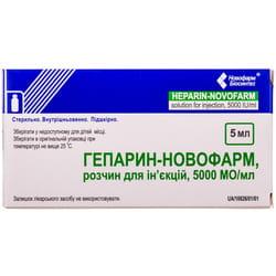 Гепарин-Новофарм р-р д/ин. 5000 МЕ/мл фл. 5мл №5