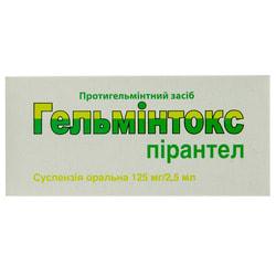 Гельминтокс сусп. орал. 125мг/2,5мл фл. 15мл