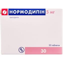Нормодипин табл. 5мг №30