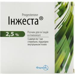 Инжеста р-р д/ин. 2,5% амп. 1мл №5