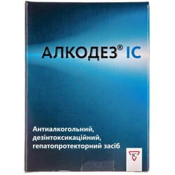 Алкодез IC табл. 0.5г №4
