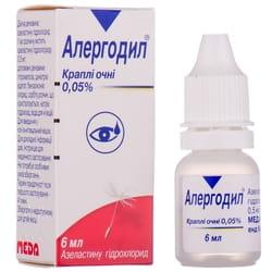 Аллергодил кап. глаз. 0.05% фл. 6мл