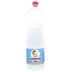 Вода питьевая детская Малятко 1,5 л