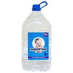 Вода питьевая детская Малятко 5 л