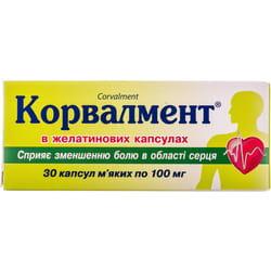 Корвалмент капс. мягкие 0,1г №30