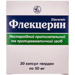 Флекцерин капс. 50мг №30