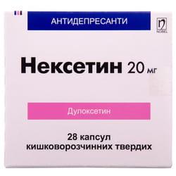 Нексетин капс. кишечнораст. твердые 20мг №28