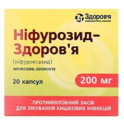 Нифурозид-Здоровье капс. 200мг №20