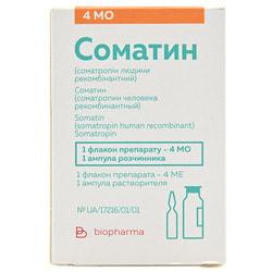 Соматин лиоф. д/р-ра д/ин. 1,3мг(4МЕ) фл. №1+р-ль амп. 1мл №1