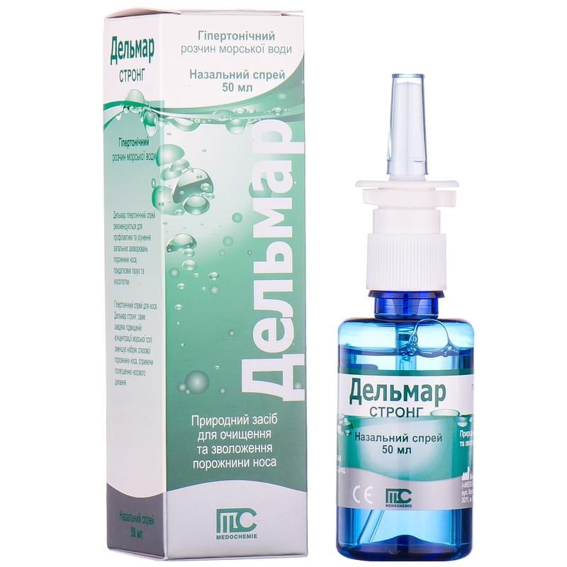 Гипертонический и изотонический растворы морской воды для ...