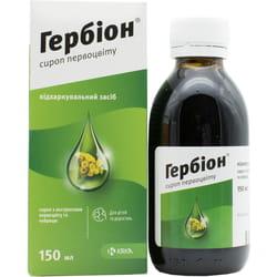 Гербіон сироп первоцвіту фл. 150мл