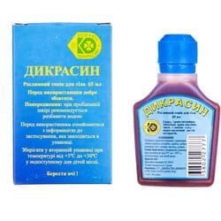 Раствор для лечения заболеваний опорно-двигательного аппарата Дикрасин 65 мл