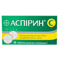 Аспирин С табл. шип. №10