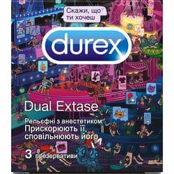 Презервативы DUREX (Дюрекс) Dual Extase (Дуал Экстаз) латексные с силиконовой смазкой рельефные с анестетиком 3 шт NEW