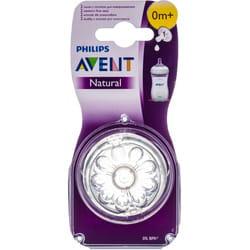 Соска силиконовая AVENT (Авент) SCF651/27 Natural (Нейчерал) с потоком для новорожденных с 0 месяцев 2 шт