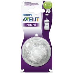 Соска силиконовая AVENT (Авент) SCF652/27 Natural (Нейчерал) медленный поток для детей с 1 месяца 2 шт