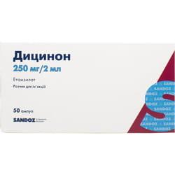 Дицинон р-р д/ин. 250мг/2мл амп. 2мл №50