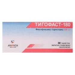Тигофаст-180 табл. п/о 180мг №30