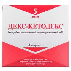 Декс-Кетодекс р-р д/ин. 50мг/2мл амп. 2мл №5