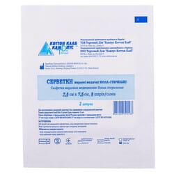 Салфетки марлевые Виола медицинские стерильные размер 7,5см х 7,5см (8 слоёв) 2 шт
